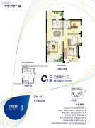 中铁城3室2厅1卫78平方米户型图