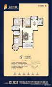 忆通未来城3室2厅2卫136平方米户型图