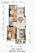 清华雅园3室2厅2卫130平方米户型图