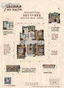 漫步托斯卡纳3室2厅2卫138平方米户型图