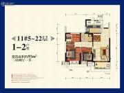 恒大御景湾3室2厅1卫91平方米户型图