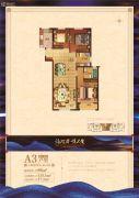 天福・泊悦城3室2厅2卫98--115平方米户型图