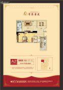 学府鑫苑2室1厅1卫80平方米户型图