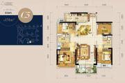 龙光玖龙湾4室2厅2卫131平方米户型图