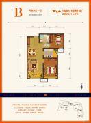 鸿坤・理想湾2室2厅1卫88平方米户型图