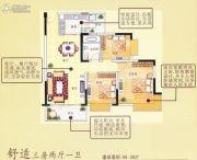 盛世家园3室2厅1卫99平方米户型图