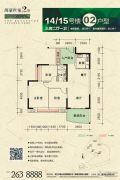 万豪世家2期3室2厅1卫97--98平方米户型图