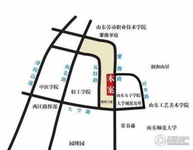 三庆・青年城