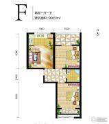 高远时光城2室1厅1卫99平方米户型图