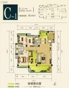 雍翠峰4室2厅3卫149平方米户型图