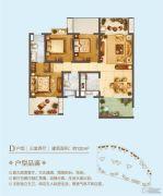 绿地中央文化城3室2厅2卫120平方米户型图
