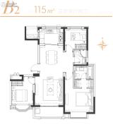 华发四季3室2厅2卫115平方米户型图