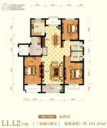 乾园燕熙台3室2厅2卫141平方米户型图