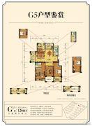 金厦银湖城3室2厅2卫126平方米户型图