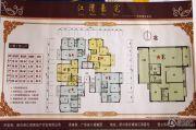 江湾豪宅3室2厅1卫108平方米户型图