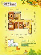 富林双泉雅苑4室2厅2卫0平方米户型图