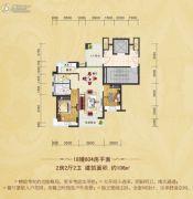 中海华府2室2厅2卫106平方米户型图