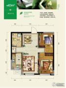 总部生态城・璧成康桥2室2厅1卫63平方米户型图