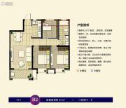 阿奎利亚8.0组团3室2厅1卫89平方米户型图