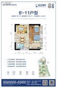 广物滨江海岸2室2厅1卫56--42平方米户型图