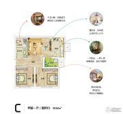 绿都上河城2室1厅0卫59平方米户型图