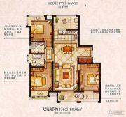 凤凰城3室2厅2卫0平方米户型图