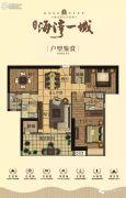 海湾一城3室2厅2卫119平方米户型图