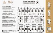 汇中国际中心1室1厅1卫43--68平方米户型图