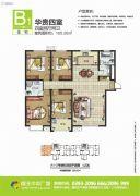 恒丰中央广场4室2厅2卫165平方米户型图
