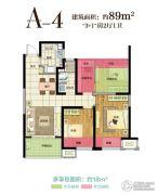 新城玖珑湖4室2厅1卫89平方米户型图