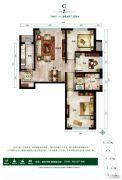 首尔・甜城3室2厅1卫110平方米户型图
