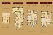 山水豪廷291--318平方米户型图