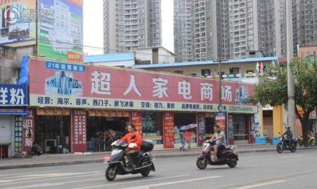 中天东方财巢大厦