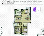 现代颐和苑3室2厅2卫135平方米户型图