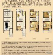 御景庄园3室3厅3卫195平方米户型图