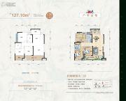 天元华雅花园3室2厅2卫127--138平方米户型图