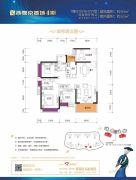 西粤京基城四期4室2厅2卫113平方米户型图