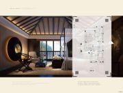 英和紫悦府538--571平方米户型图