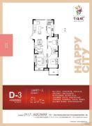 金圆幸福城3室2厅1卫104平方米户型图