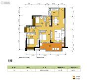 星光礼寓3室2厅2卫107平方米户型图