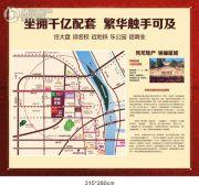 润和长郡府规划图