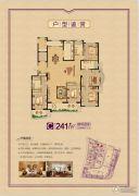 万泰国际广场檀香湾5室2厅3卫241平方米户型图