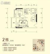 东岸美景1室2厅1卫50--60平方米户型图
