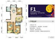 中信城3室2厅2卫137平方米户型图