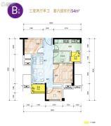 龙湖佰乐街3室2厅1卫54平方米户型图
