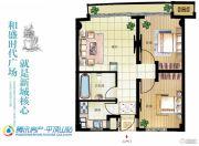 和盛时代广场2室1厅1卫72--86平方米户型图