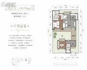 峨眉山桃李春风中式宅院2室2厅2卫96平方米户型图