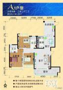 橄榄佳苑3室2厅2卫138平方米户型图