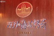 鑫汇广场配套图