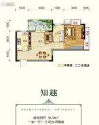 连山鼎府1室1厅1卫56平方米户型图